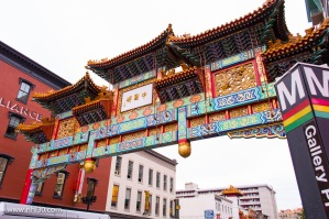 The Verizon Center is on the very edge of Chinatown.