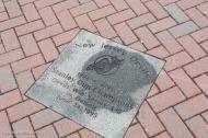 Championship plaques on Championship Plaza